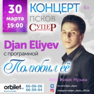 Djan Eliyev