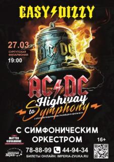 Требьют-шоу AC/DC c оркестром
