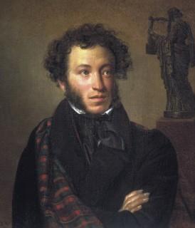 Пушкин и деньги
