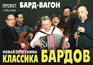 """Классика бардовской песни """"Бригантина подымает паруса"""""""