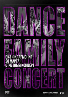 Dance Family Concert