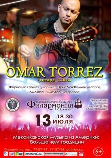 Omar Torrez (гитара США)