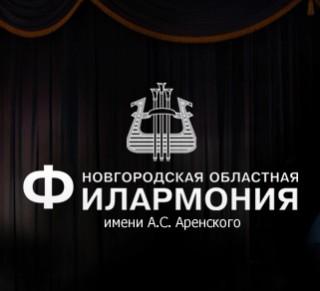 """АБОНЕМЕНТ №1.""""Вечера с камерным оркестром""""."""