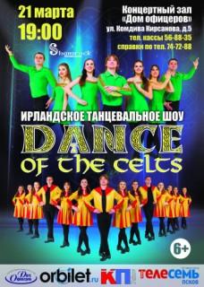 """Ансамбль ирландского танца """"Shamrock""""."""