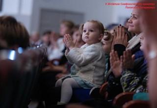 """Абонемент №2. Симфонический оркестр для детей и юношества. """"Играем сначала"""""""