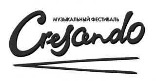 """Фестиваль """"Crescendo"""". Симфонический гала-концерт"""