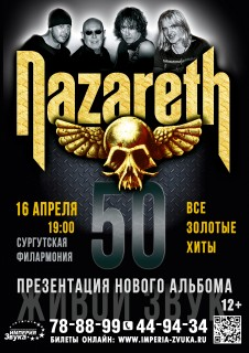 "World tour ""NAZARETH"""