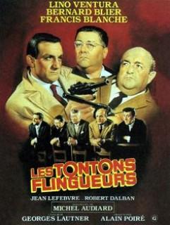 Дядюшки-гангстеры. Неделя французского кино
