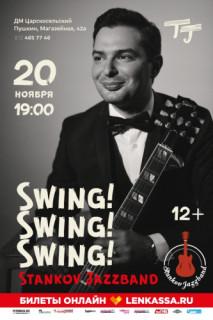 """""""Stankov Jazz Band"""""""