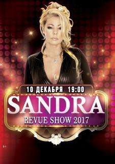 SANDRA. REVUE SHOW 2017.
